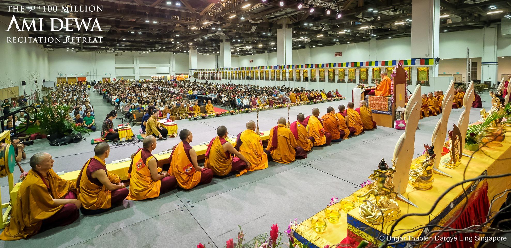 Посвящение Калачакры, Сингапур, 8 августа 2019 года